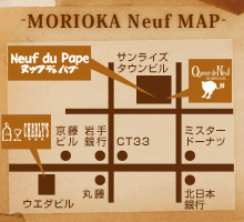 盛岡市内ヌッフデュパプ、クードヌッフ、チャーリーズバーの地図